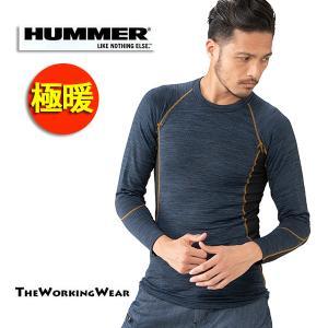 防寒インナー 裏シャギー 防寒用 865-15 HUMMER極暖コンプレッション 保温 抗菌 速乾 軽量 Tシャツ S M L LL 3L 5L|the-workingwear