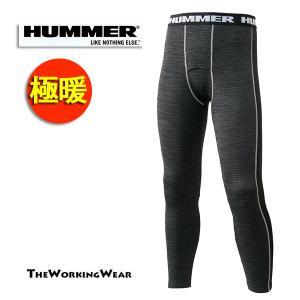 防寒インナー 防寒用 作業服 作業着 868-15 HUMMER極暖パンツ タイツ 保温 コンプレッション タイツ M L LL 3L 4L 5L メンズインナー|the-workingwear