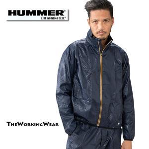 人気のHUMMERシリーズからブレーカージャケットが登場 作業に適した機能満載で手軽に重宝します 大...