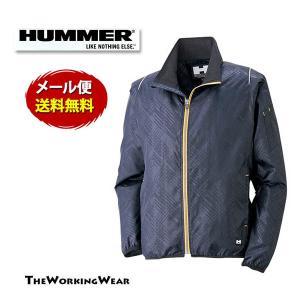 ウインドブレーカー 作業服 作業着 通年用 900-4m メール便 送料無料 HUMMER ブレーカージャケット 防風 ヤッケ 撥水|the-workingwear