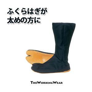 【力王ファイター 〆太12枚ハゼ】 作業着 作業服 作業用品 安全靴 地下足袋|the-workingwear