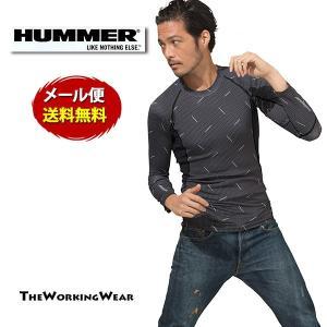 クールコンプレッション 作業服 作業着 夏用 9033-15m メール便 送料無料 HUMMER クールインナー 接触冷感 消臭 大きいサイズ|the-workingwear
