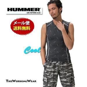 ノースリーブ Tシャツ 作業服 作業着 春夏用 9041-15m メール便 送料無料 HUMMER クールコンプレッション 接触冷感 UVカット|the-workingwear