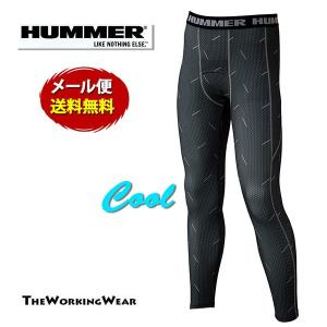 メンズタイツ 夏用 作業服 作業着 9042-15m メール便 送料無料 HUMMER 夏用クール ロングレッグガード 接触冷感 メンズインナー|the-workingwear