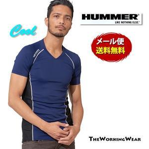Tシャツ 作業服 作業着 春夏用 9047-15m メール便 送料無料 HUMMER 半袖 クールコンプレッション 点接触冷感 消臭 吸汗速乾 大きいサイズ|the-workingwear