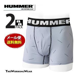メンズ 下着 9051-40m メール便でお届け 送料無料 HUMMERアンダーウェア 2枚組 肌着 消臭 形状安定 出張 トランクス ポイント消化|the-workingwear