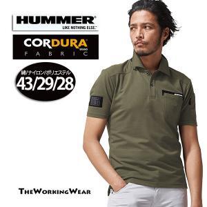 ポロシャツ 半袖 HUMMER 作業着 作業服 906215 コーデュラ S M L LL 3L 5...