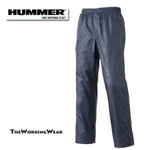 人気のHUMMERシリーズからブレーカーパンツが登場 大きいサイズもお値段そのままでお求めいただけま...