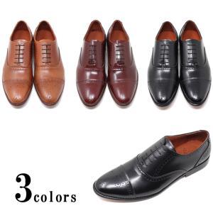 ハンドメイド 本革 レザーソール セミブローグ ストレートチップ マッケイ製法 革靴 革底 ブラック ダークブラウン ライトブラウン 紳士靴|the-zabby
