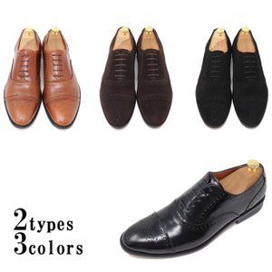 ハンドメイド 本革 メンズ セミブローグ ストレートチップ マッケイ製法 革靴 ブラック ダークブラ...