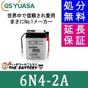 6N4-2A バイクバッテリー GS/YUASA (ジーエス・ユアサ) 二輪用バッテリー