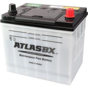 90D23L バッテリー 送料無料 アトラス 自動車用バッテリー あすつく 互換 55D23L / 60D23L / 65D23L / 70D23L / 75D23L / 80D23L / 85D23L / 90D23L|thebattery|02