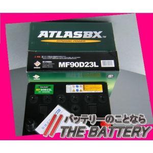 90D23L バッテリー 送料無料 アトラス 自動車用バッテリー あすつく 互換 55D23L / 60D23L / 65D23L / 70D23L / 75D23L / 80D23L / 85D23L / 90D23L|thebattery|03