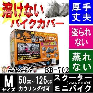 =期間限定・送料無料のお願い=   下記の地域は送料を別途頂いております  沖縄県 1000円 ※離...