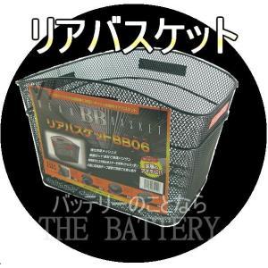 リアバスケット (黒メッシュ) R-6N バイク ・ 自転車 用 thebattery