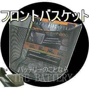 フロントバスケットBB08(黒メッシュ) thebattery