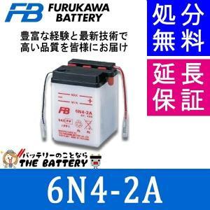6N4−2A 古河 二輪用バッテリー