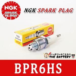 BPR6HS 点火プラグ バイク NGK日本特殊陶業 thebattery