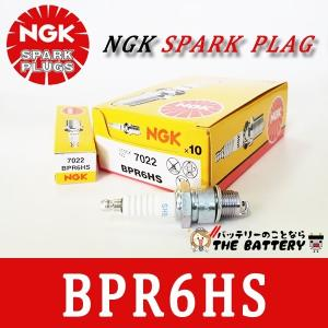 BPR6HS 10本セット バイク プラグ NGK日本特殊陶業 thebattery