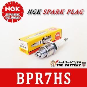 BPR7HS バイク 点火プラグ NGK日本特殊陶業 thebattery