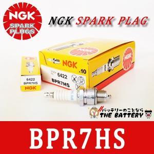 BPR7HS 10本セット バイク 点火プラグ NGK日本特殊陶業 thebattery