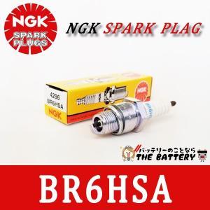 BR6HSA バイク 点火プラグ NGK日本特殊陶業 thebattery