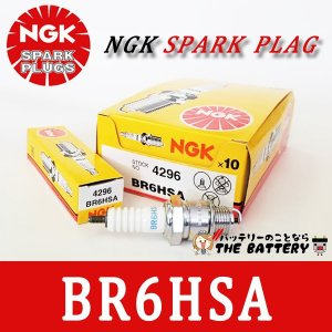BR6HSA 10本セット バイク 点火プラグ NGK日本特殊陶業|thebattery