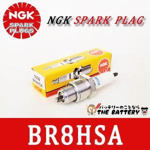BR8HSA バイク 点火プラグ NGK日本特殊陶業 thebattery