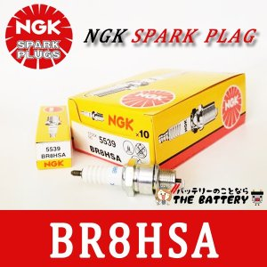 BR8HSA 10本セット バイク 点火プラグ NGK日本特殊陶業|thebattery