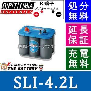 SLI-4.2 オプティマ OPTIMA Blue Top ブルートップ 船 バッテリー|thebattery