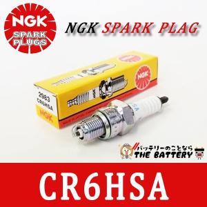 CR6HSA バイク 点火プラグ NGK日本特殊陶業 thebattery