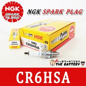 CR6HSA 10本セット バイク 点火プラグ NGK日本特殊陶業 thebattery