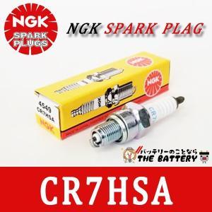 CR7HSA バイク 点火プラグ NGK日本特殊陶業 thebattery