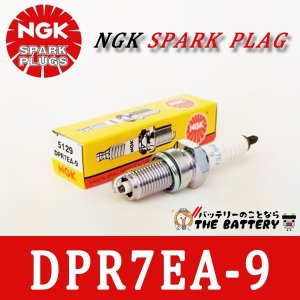 DPR7EA-9 バイク 点火プラグ NGK日本特殊陶業 thebattery
