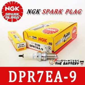 DPR7EA-9 10本セット バイク 点火プラグ NGK日本特殊陶業|thebattery