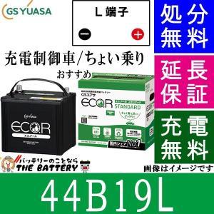 44B19L ジーエス・ユアサ ECO.R(エコ.アール)シリーズ GS/YUASA国産バッテリー thebattery