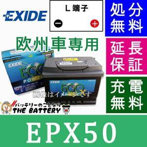 2年保証 EPX50 EXIDE エキサイド 自動車 外車 バッテリー 互換 54459 4C 27-44 20-50P L1 XC01|thebattery