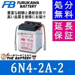6N4−2A−2 古河 二輪用バッテリー