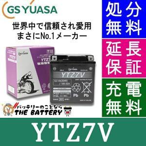 YTZ7V 二輪用 バイク バッテリー GS YUASA 正規品 ジーエス ユアサ VRLA 制御弁式|thebattery
