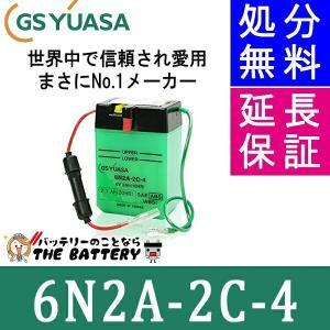 6N2A−2C−4 GS/YUASA(ジーエス・ユアサ) 二輪用バッテリー