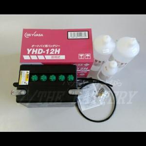 YHD-12H GS/YUASA(ジーエス・ユアサ) 二輪用バッテリー|thebattery|03