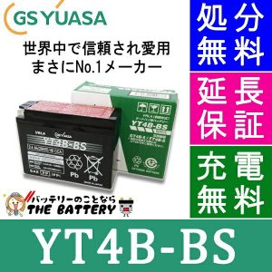 YT4B-BS 二輪用 バイク バッテリー GS YUASA 正規品 ジーエス ユアサ VRLA 制御弁式 【アプリオ】 【メイト】|thebattery