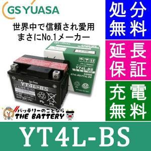 あすつく対応 YT4L-BS 二輪用 バイク バッテリー GS YUASA 正規品 ジーエス ユアサ VRLA 制御弁式 【リトルカブ】 【ジャイロX】|thebattery