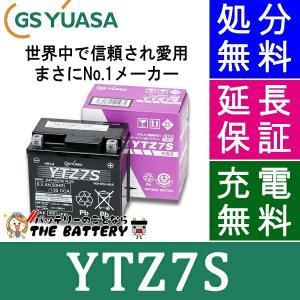 YTZ7S 二輪用 バイク バッテリー GSユアサ 正規品 ジーエス ユアサ  「 クレアスクーピー 」「 ドラッグスター250 」|thebattery