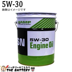 SN 5W-30 ( 20L 缶) HAMP ( ハンプ ) 4サイクルオイル|thebattery
