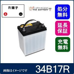 28B17R 日立 日立化成 新神戸電機 自動車バッテリー   互換: 26B17R / 28B17R / 34B17R