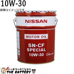 KLANB-10302 SN-CF スペシャル 20L 10W-30|thebattery