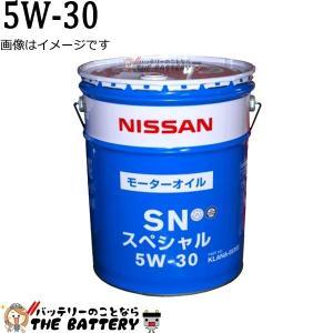 KLANC-05302 SN 5W-30  スペシャル 20L|thebattery