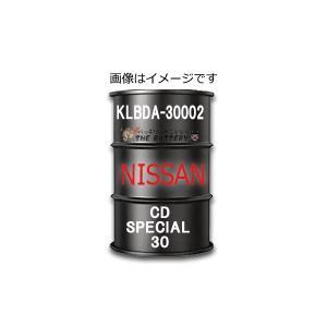 KLBDA-30002 CD スペシャル 30  ディーゼルオイル 20L |thebattery