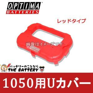 オプティマ オプションパーツ ハイトアダプター D26 4.2L用 国産車ハイトアダプター|thebattery
